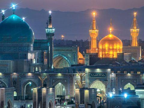 Flybilletter til Mashhad