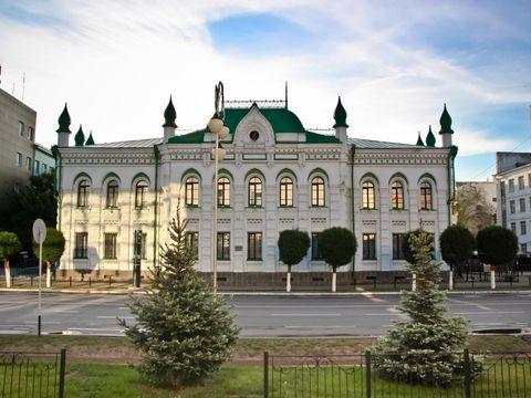 Flybilletter til Uralsk