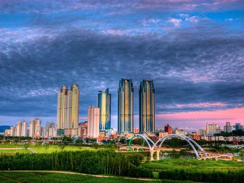 Flybilletter til Ulsan
