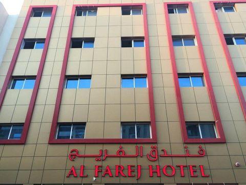 Pakkereiser til Al Farej Hotel