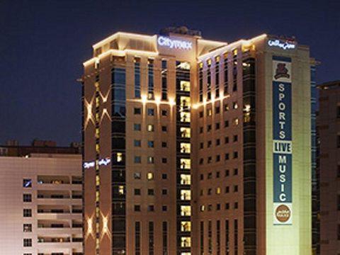 Pakkereiser til Citymax Hotel Al Barsha at the Mall (Ex. Citymax Al Barsha)